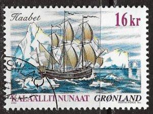 Greenland ~ Scott # 400 ~ Used