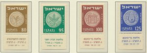 Israel Stamps Scott #80 To 83, Mint Never Hinged, With Tabs - Free U.S. Shipp...
