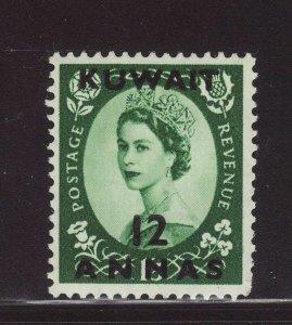 1953 Kuwait 12 Annas Opt On GB 1/3 Mounted Mint SG101