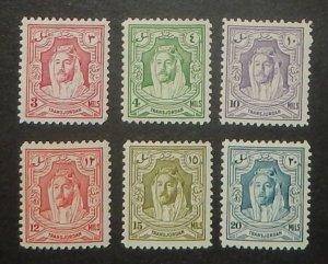Jordan 230-35. 1947 3m-20m Hussein, NH