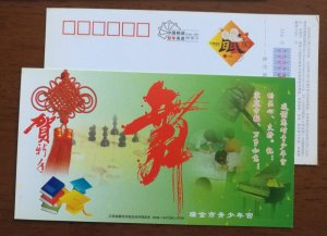 Chess,music piano,brush pen calligraphy,CN08 Youngsters Palace of Ruijin PSC