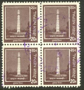 NEPAL 1994-96 20p Monument Definitive Issue BLOCK OF 4 Scott No. 534 VFU