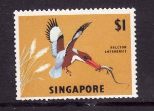 Singapore-Sc#67a-unused NH-Kingfisher-Birds-1967-wmk sdwys-