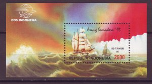 J25122 JLstamps 1995 indonesia s/s mnh #1616 sail ships