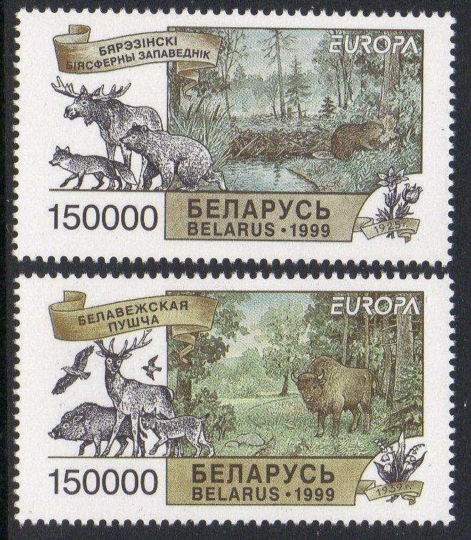 Belarus 1999 Europa Animal Bison Deer VF MNH (304-5)