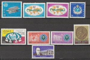 COLLECTION LOT # 5649 IRAN #1398-1406 MH 1966 CV+$10