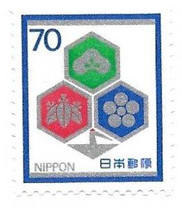 Japan 1982 - MNH - Scott #1507 *