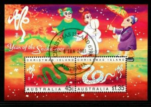 CHRISTMAS ISLAND SGMS489 2001 CHINESE NEW YEAR YEAR OF THE SNAKE FINE USED