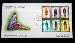 """V.RARE OMAN 1989 """"WOMEN COSTUMES""""CAT VALUE 50.00 USD 1ST DAY COVER HARD TO FIND"""