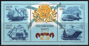 Russia MNH S/S 6346 300 Years Of Russian Navy 1996