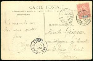 SENEGAMBIA & NIGER : Beautiful 1906 Picture Post to France.