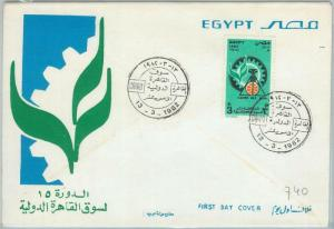 74681 - EGYPT - POSTAL HISTORY - FDC Cover 1982 -  Cairo International Fair