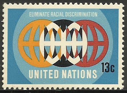 United Nations, New York 1971 Scott# 221 MNH