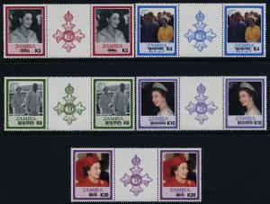 Zambia 402,5,7,11,15 o/p Gutter pairs MNH Queen Elizabeth 60th Birthday