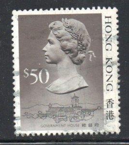 Hong Kong Sc 504 1987 $50 QE II stamp sued stamp used