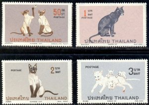 4 Various Siamese Cats, Thailand stamp SC#572-575 MNH set