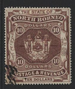 North Borneo Sc#73 Used