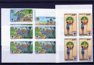 Senegal 1990 Sc#897/900 Boy Scouts Set (4) Imperforated Block of 4 MNH VF