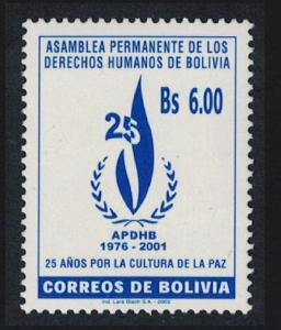 Bolivia 25th Anniversary of Culture of Peace Month SG#1639