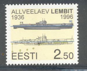 Estonia Sc 302 1996 Submarine Lembit stamp mint NH