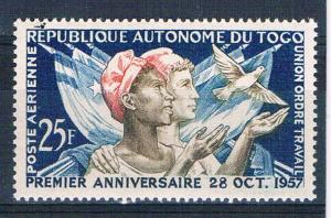 Togo C21 MNH Independence Allegory 1957 (T0094)+