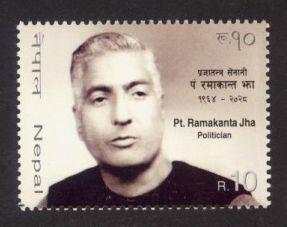 Nepal Sc# 895 MNH Pandit Ramakanta Jha
