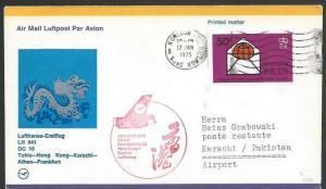 HONG KONG 1975 first flight cover to Pakistan..............................10836