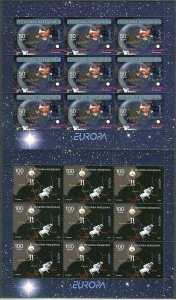074 - MACEDONIA 2009 - Europa Cept - Astronomy - MNH Mini Sheet