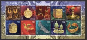 ARMENIA LOT30