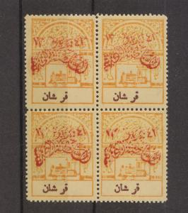 SAUDI ARABIA 1925 SCOTT#27 HEJAZ  RAILWAY 2P STAMP  IN RED PRINT MNH BLOCK 4