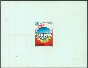 88808 - SENEGAL  - set of 2 DELUXE Souvenir Sheet PROOF - 1989  Medicine AIDS