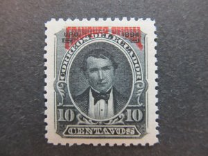A4P45F10 Ecuador Official Stamp 1894 10c mnh**