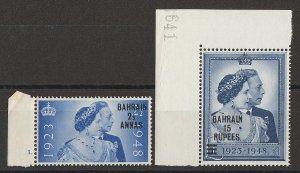 BAHRAIN : 1948 KGVI Silver Wedding set 2½a on 2½d & 15R/£1. MNH **.