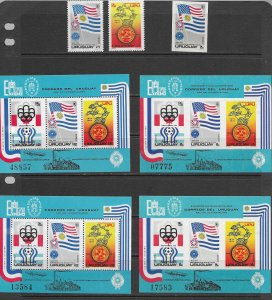 Uruguay C418 MNH S/S perf and impf. x 2 each, vf, see desc. 2019 CV81.75
