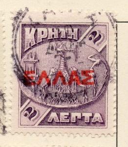 Crete 1908 Early Issue Fine Used 2L. Optd 231458