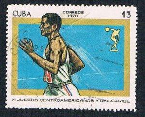 Cuba Running 5p - pickastamp (AP104102)