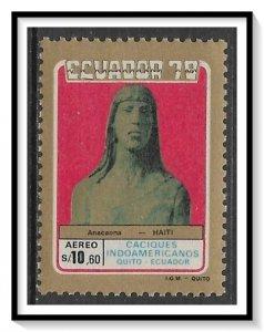 Ecuador #C668 Airmail MNH