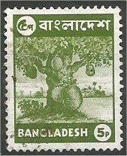 BANGLADESH, 1976, used 5p, Scott 95