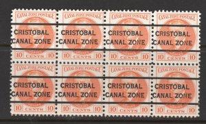 Canal Zone 1975 MGEN Harry Hodges 10c Scott # 161 MNH Block of  8 Precancel