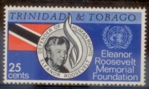 Trinada & Tobago 1965 SC# 118 MNH-OG L394