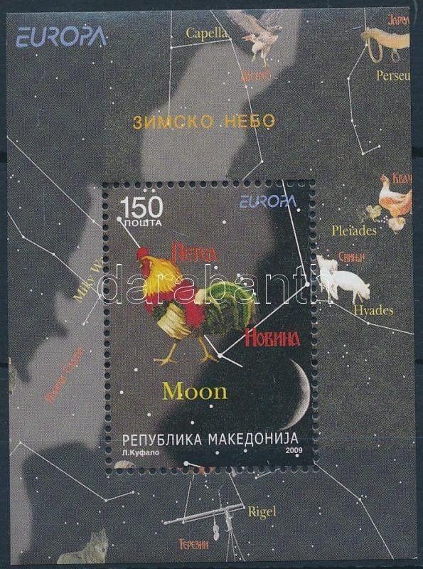 Makedonien stamp Europa CEPT block MNH 2009 Mi 19 WS195853