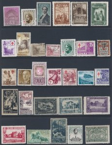 SPAIN 87 MINT STAMPS STARTS AT A LOW PRICE!