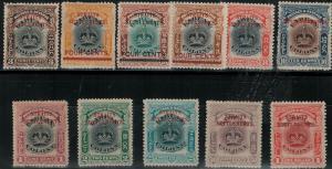 Straits Settlements 1907 SC 134A-144 Mint SCV $665.00 Set