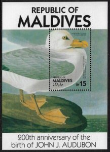 Maldive Is #1204 MNH S/Sheet - Audubon Birds