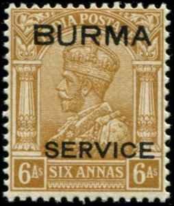 Burma SC# O8 KGV Official 6As MH light corner crease
