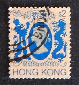 Hong Kong (1369-T)