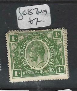 KENYA AND UGANDA   (P3105B)  KGV  87  1/-      MOG