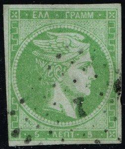 Greece #25a Hermes; Used (3Stars)