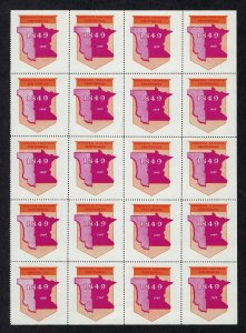 Minnesota Territorial Centennial Label 1949 Cinderella Full Sheet of 20