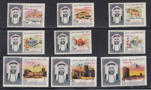 Umm Al Qiwain # C1-9, Sheik, Fish, Animals, Buildings, Imperf NH, 1/2 Cat.